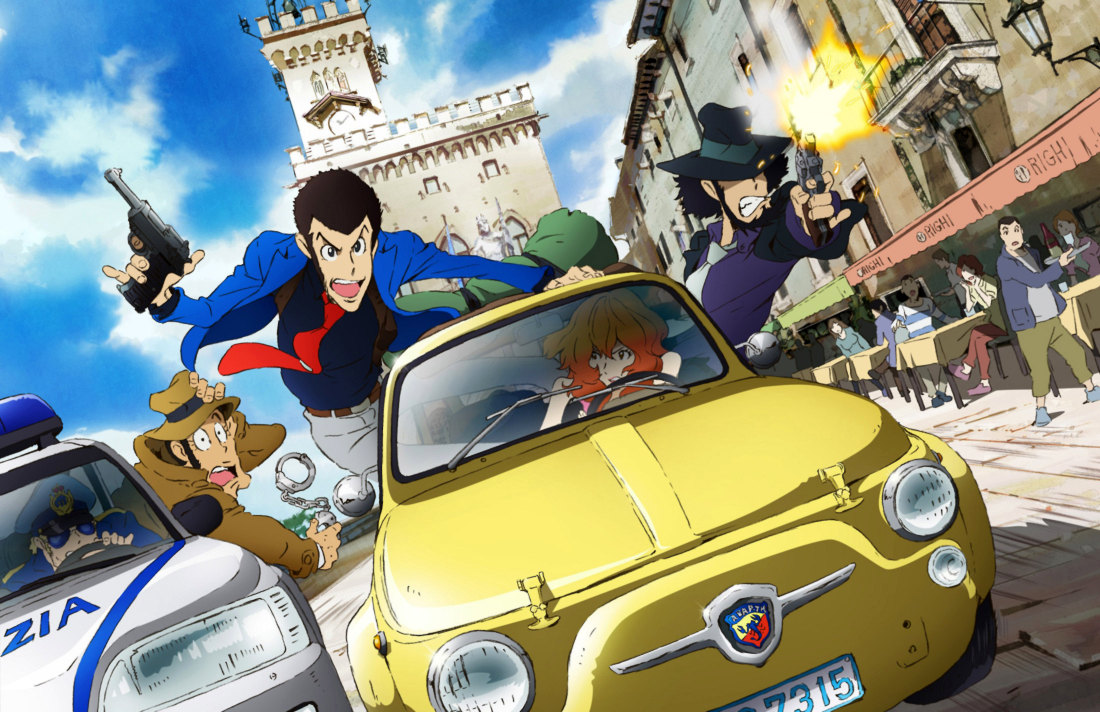 LupinTheThirdVisual