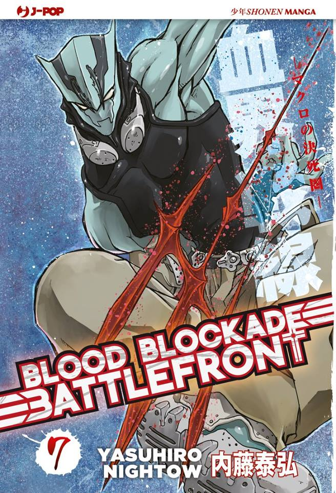 Blood Blockade Battlefront Vol 7